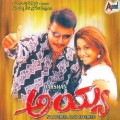 Ayya Movie Poster
