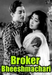Broker Bheeshmachari Movie Poster