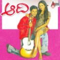 Aadi Movie Poster
