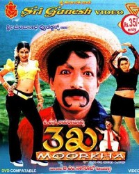 Moorkha Movie Poster
