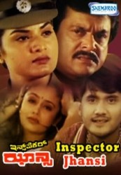 Inspector Jhansi Movie Poster