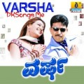 Varsha Movie Poster