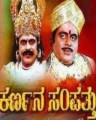 Karnana Sampatthu Movie Poster