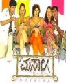 Masala Movie Poster