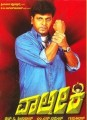 Valmiki Movie Poster