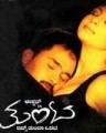 Thunta Movie Poster