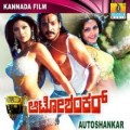Auto Shankar Movie Poster