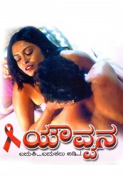 Yauvana Movie Poster
