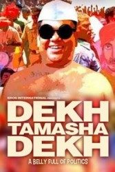 Dekh Tamasha Dekh Movie Poster