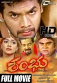 Shambhu Movie Poster