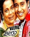 Veeru Movie Poster