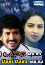 Uppi Dada MBBS Movie Poster