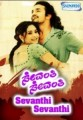 Sevanthi Sevanthi Movie Poster