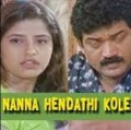 Nan Hendthi Kole Movie Poster