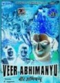Veer Abhimanyu Movie Poster