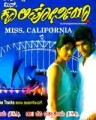 Miss California Movie Poster