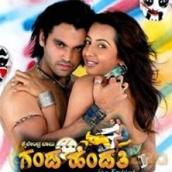 Ganda Hendathi Movie Poster
