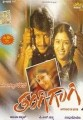 Thangigagi Movie Poster