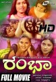 Rambha Movie Poster