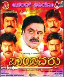 Pandavaru Movie Poster