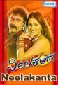 Neelakanta Movie Poster