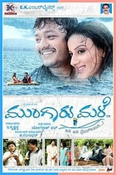Mungaru Male Movie Poster