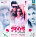 SMS 6260 Movie Poster