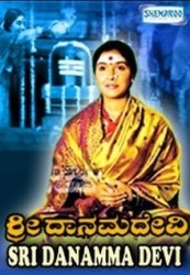 Sri Danamma Devi Movie Poster
