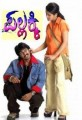 Pallakki Movie Poster