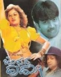 Jambhada Hudugi Movie Poster