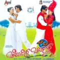Cheluvina Chitthara Movie Poster