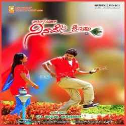 Ninade Nenapu Movie Poster