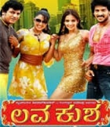 Lava Kusha Movie Poster