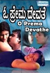 O Prema Devathe Movie Poster