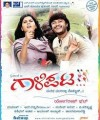Gaalipata Movie Poster