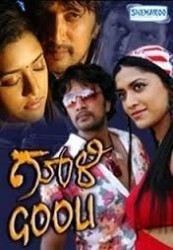 Gooli Movie Poster