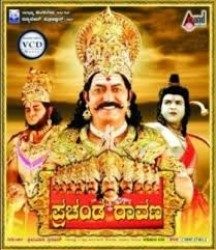 Prachanda Ravana Movie Poster