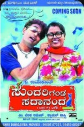 Sundari Ganda Sadananda Movie Poster