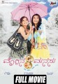 Moggina Manasu Movie Poster