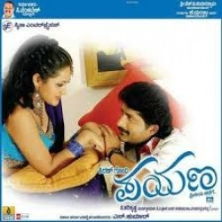 Payana Movie Poster