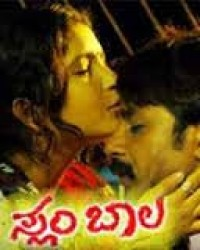 Slum Baala Movie Poster