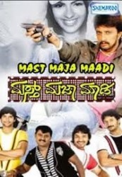 Masth Maja Maadi Movie Poster