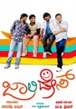 Jolly Days Movie Poster