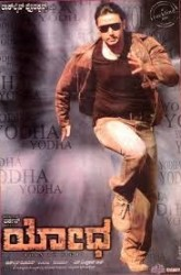 Yodha Movie Poster