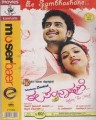 Ee Sambhashane Movie Poster