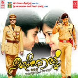 Nishedhajne Movie Poster