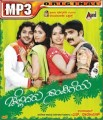 Chellidaru Sampigeya Movie Poster