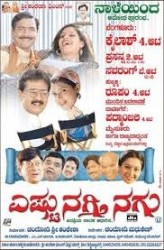 Eshtu Nagthi Nagu Movie Poster