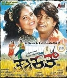 Thaakath Movie Poster