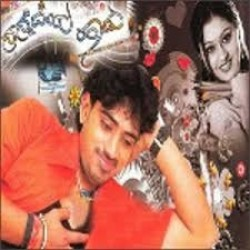 Nannedeya Hadu Movie Poster